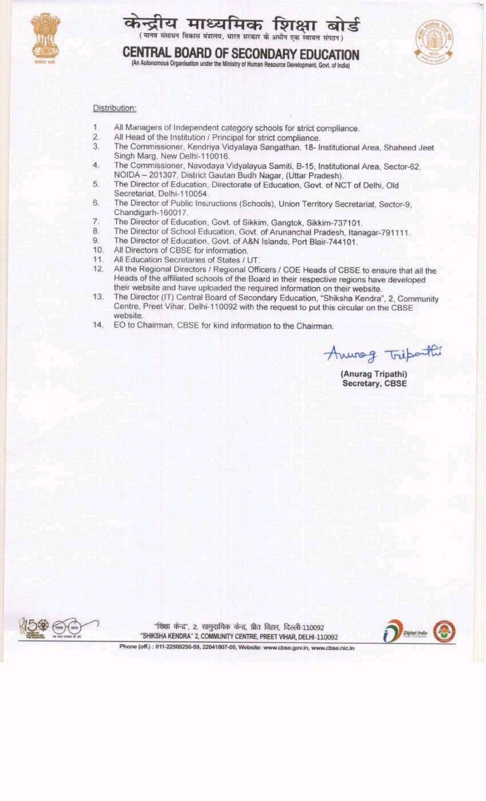 Madatory public disclosure (circular 09)_2