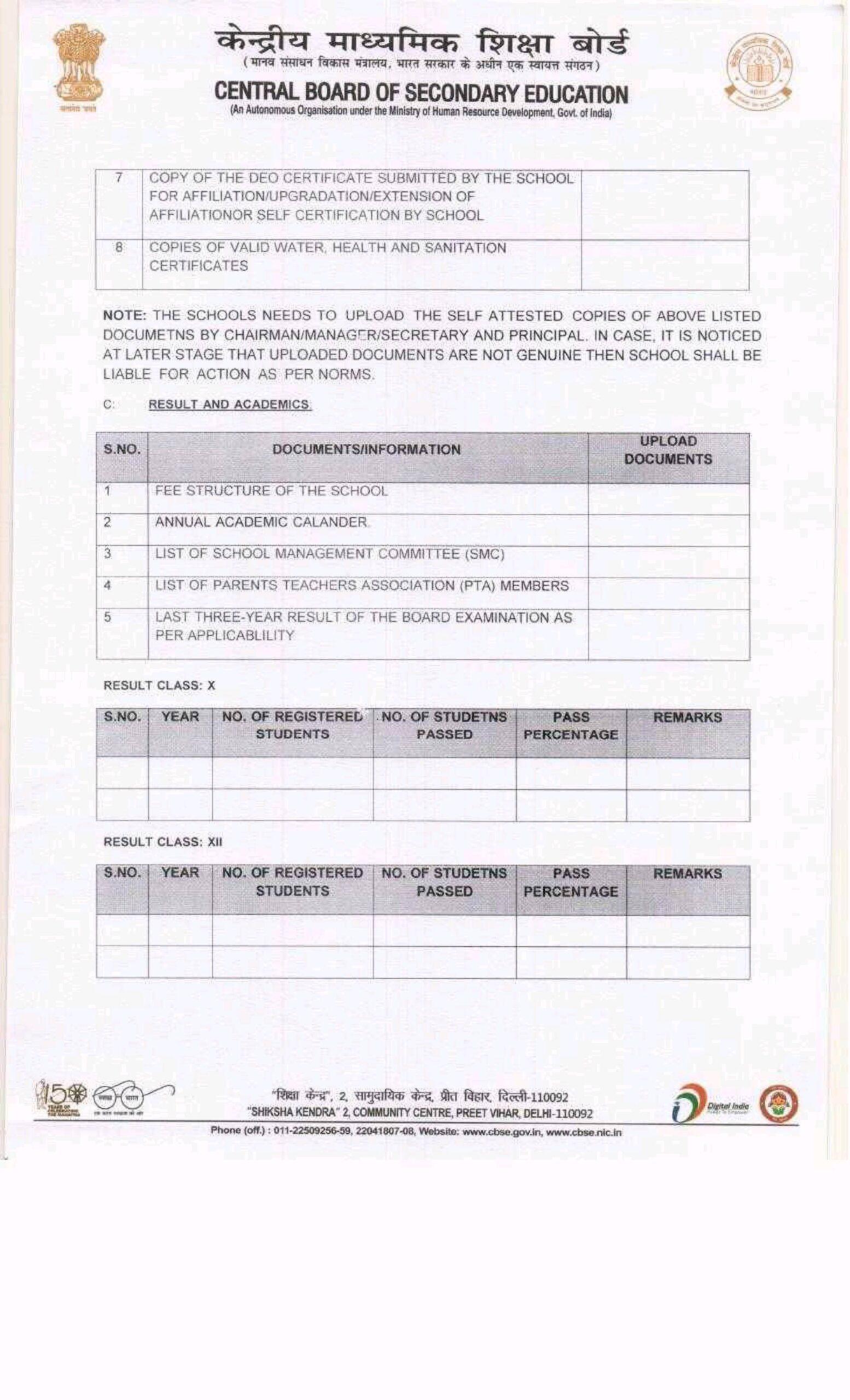 Madatory public disclosure (circular 09)_4